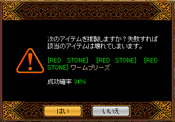 20150622_02.png