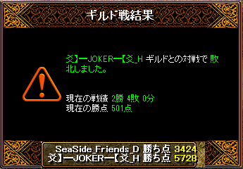 20150629_01.png