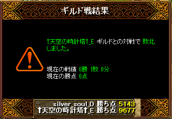 20150715_01.png