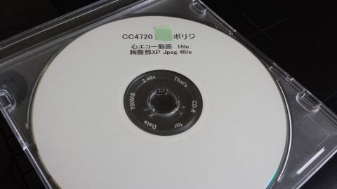 20150708_140732 (480x270)