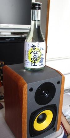 2015.6.16edifier6.19恋ヶ窪