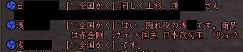 20150727005253c9d.jpg