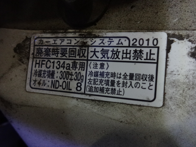 DSC09105.jpg