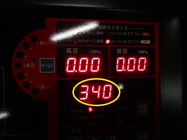 DSC09205.jpg