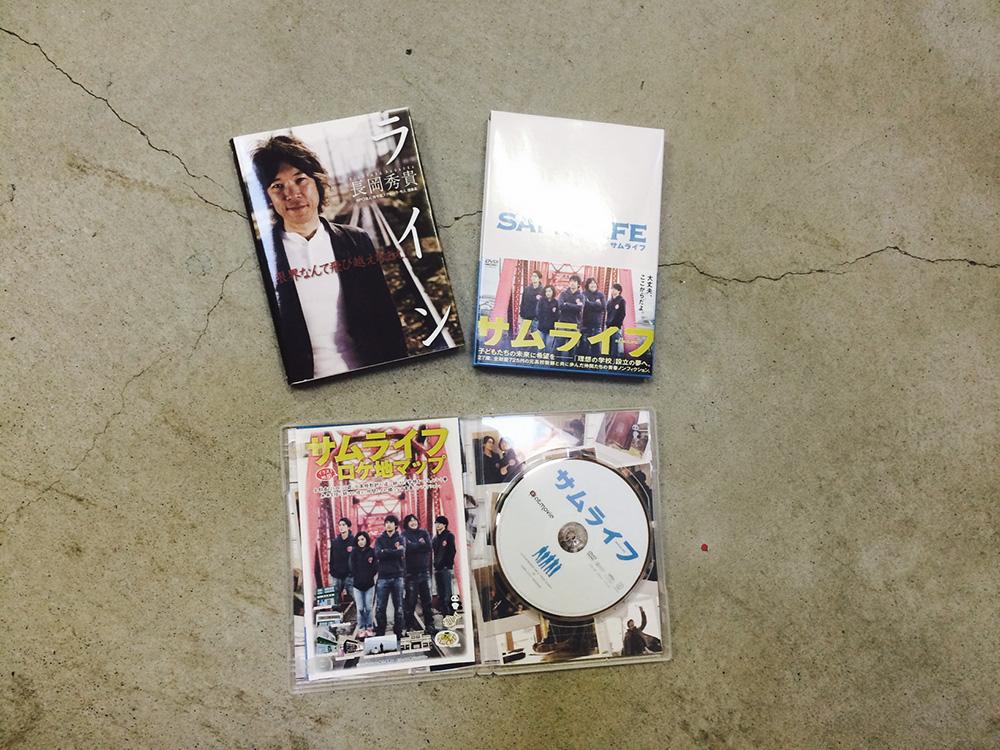 20150808_samulife.jpg