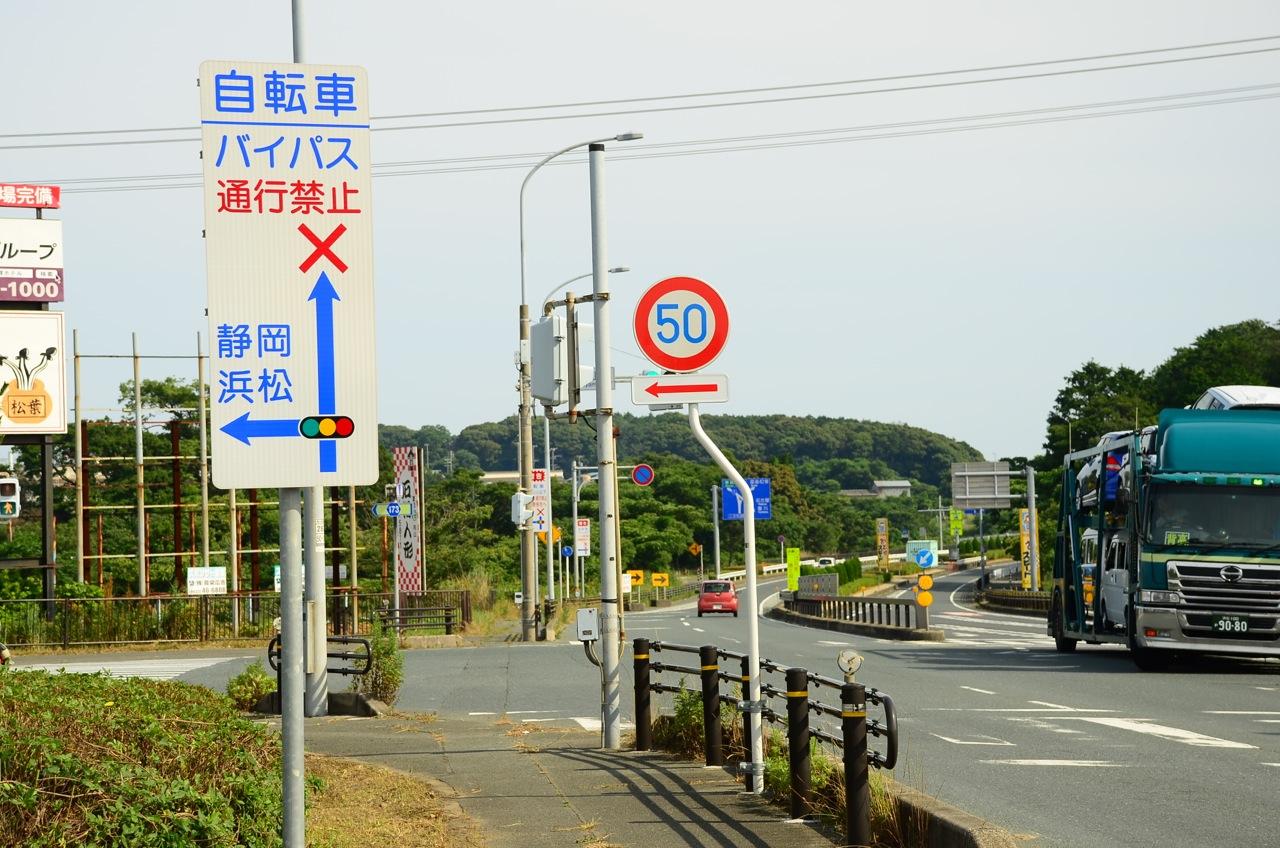 DSC_1245-3.jpg