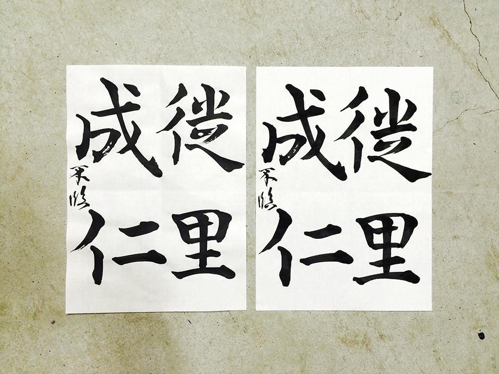 20150604_rin_mouhoushihi_1.jpg