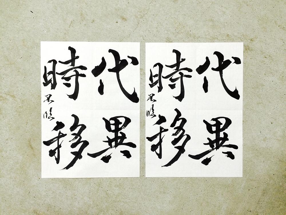 20150608_rin_kojubu_1.jpg
