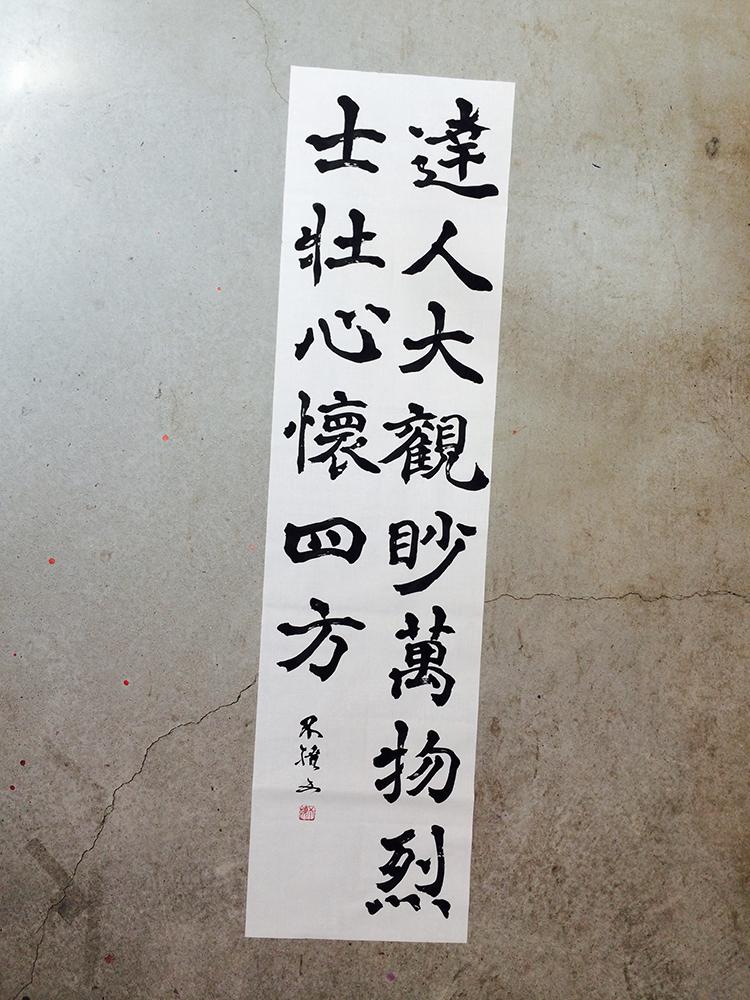 20150714_kanji_1.jpg