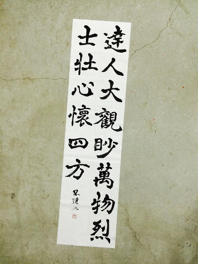 20150723_kanji_1.jpg