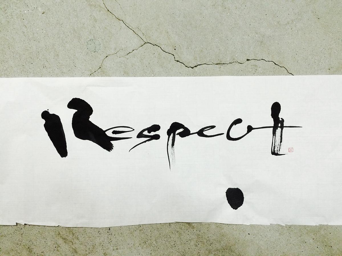 20150727_Respect_1.jpg