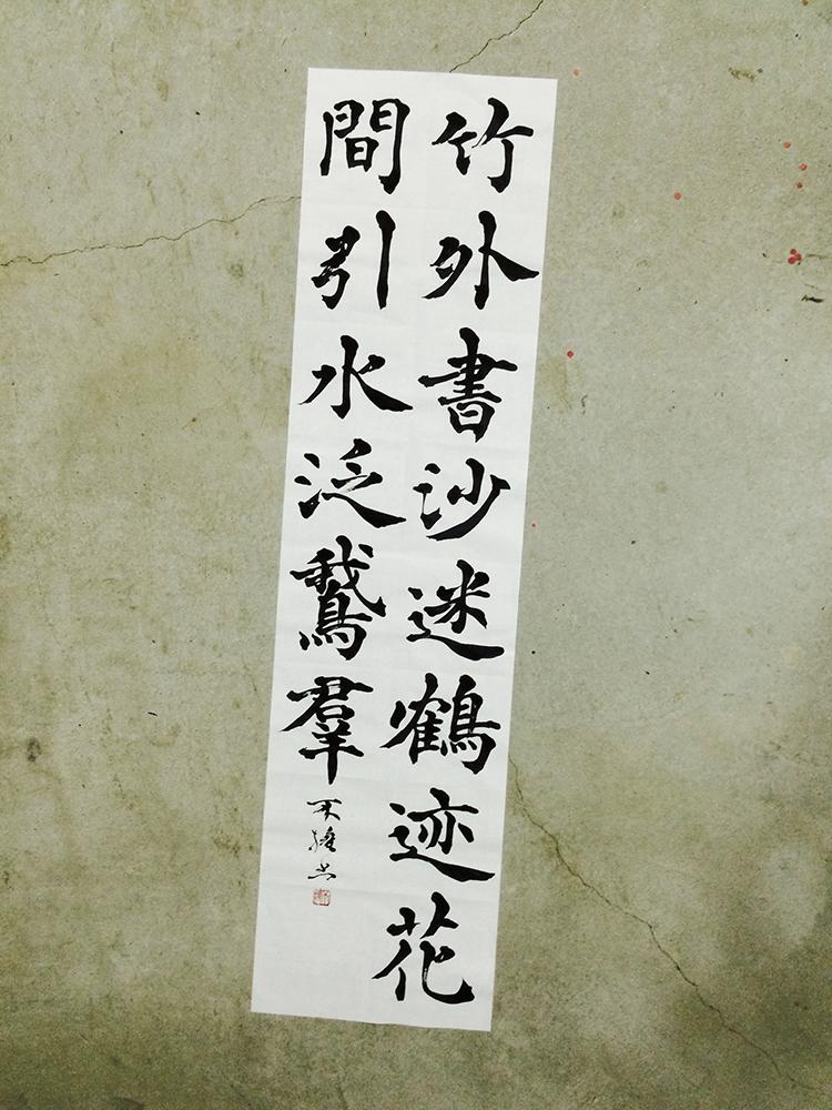 20150802_819_kanji_1.jpg