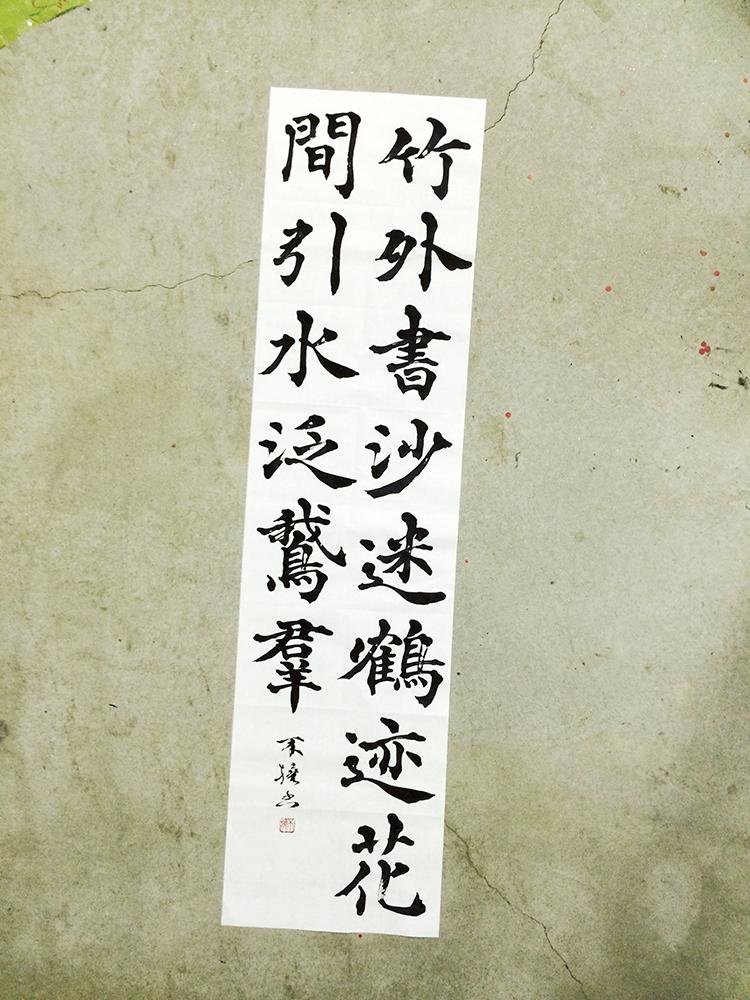20150802_819_kanji_2.jpg
