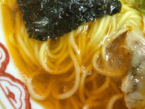 赤中華スープ