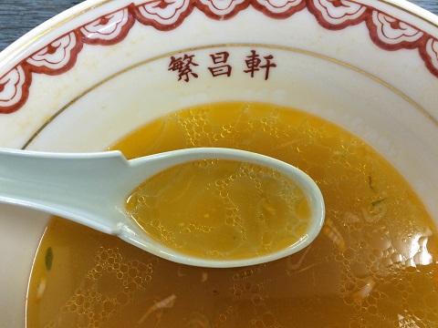 赤中華スープアップ