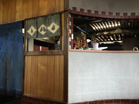 高田屋厨房