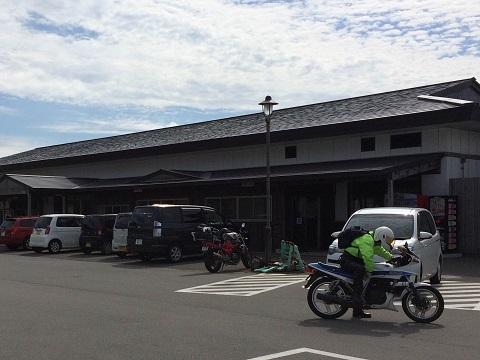 47道の駅深浦