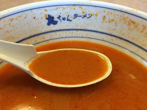 満州スープ