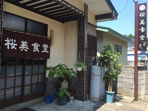 桜美食堂外観