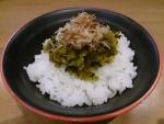 高菜ごはん@麺処えぐち