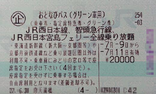 20150702-1.jpg