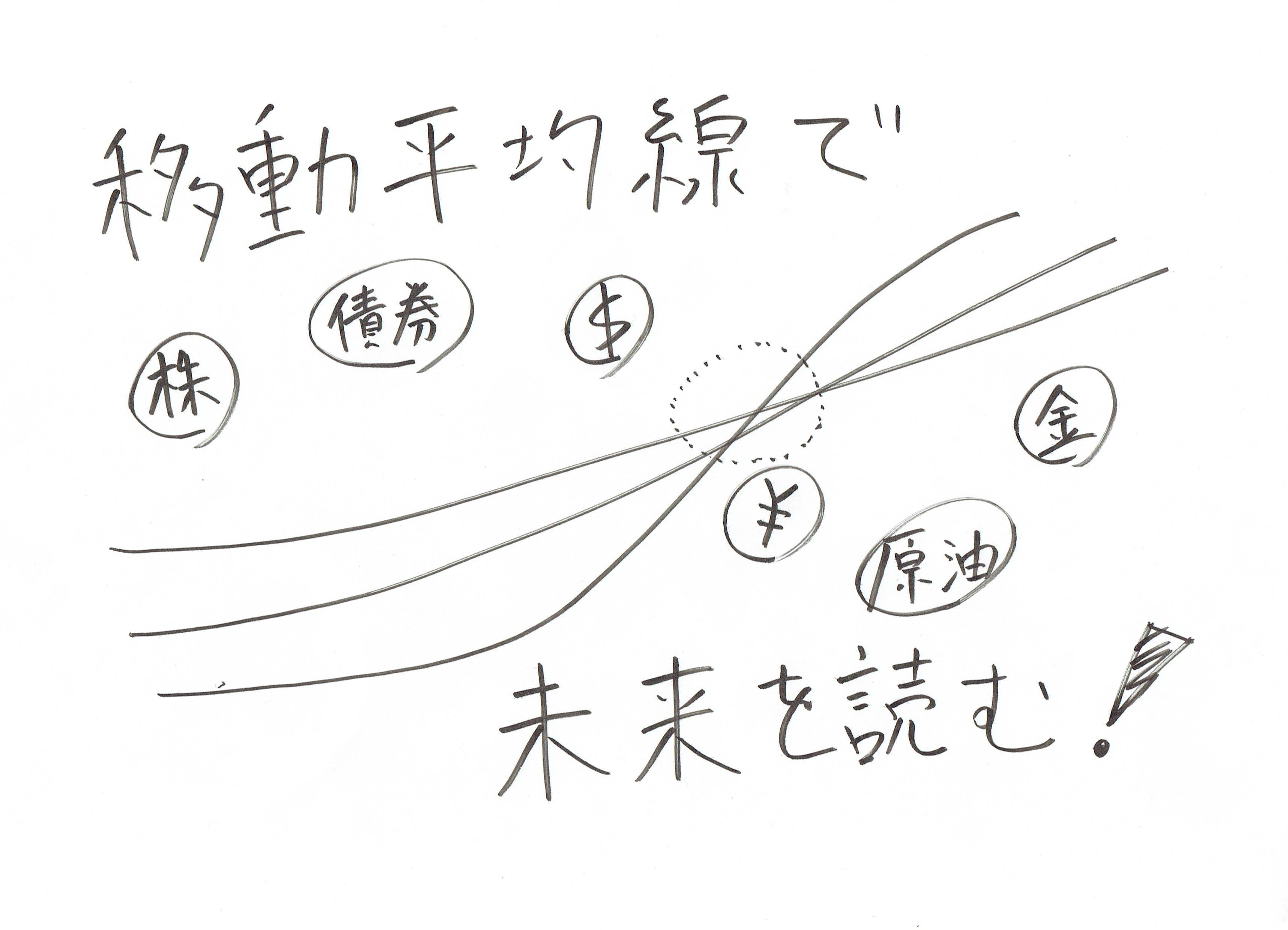 スキャン_20150616 (2)