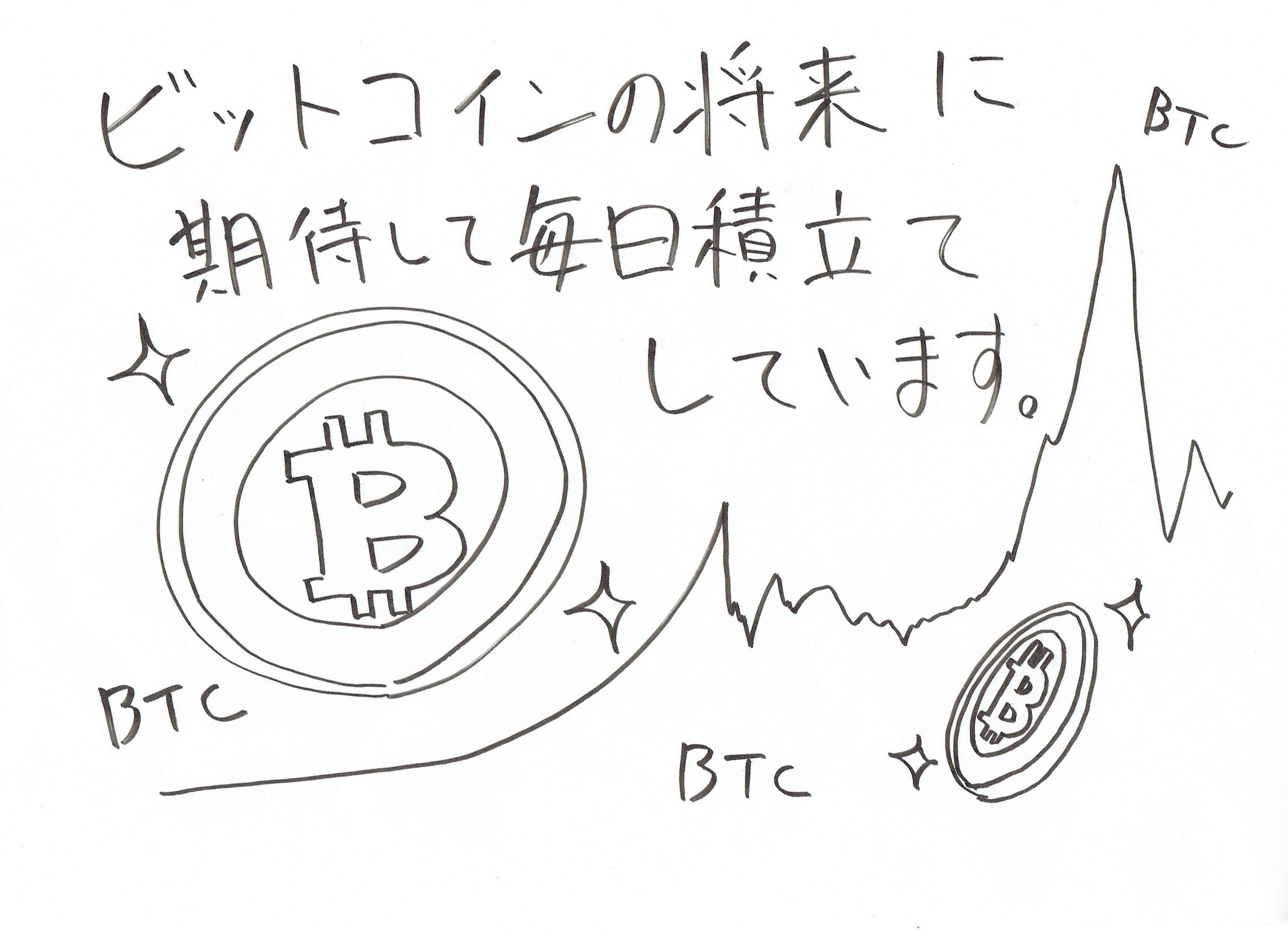 スキャン_20150616 (3)