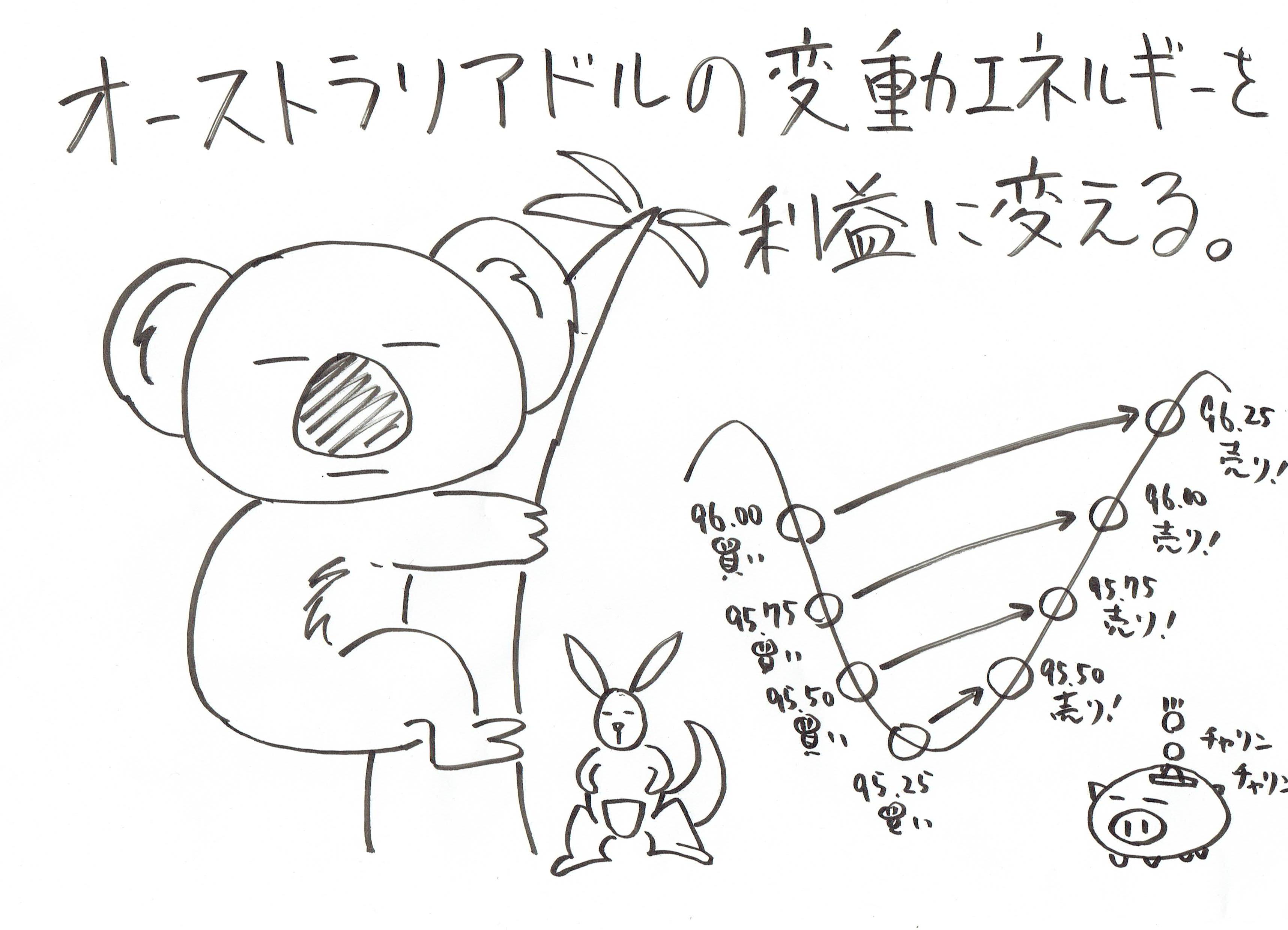 スキャン_20150616 (4)