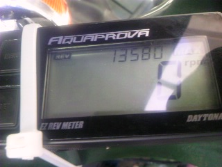 150726_1632~01