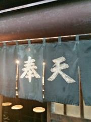 奉天 (1)