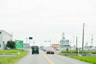 ラーメンショップ 卒島店 (2)