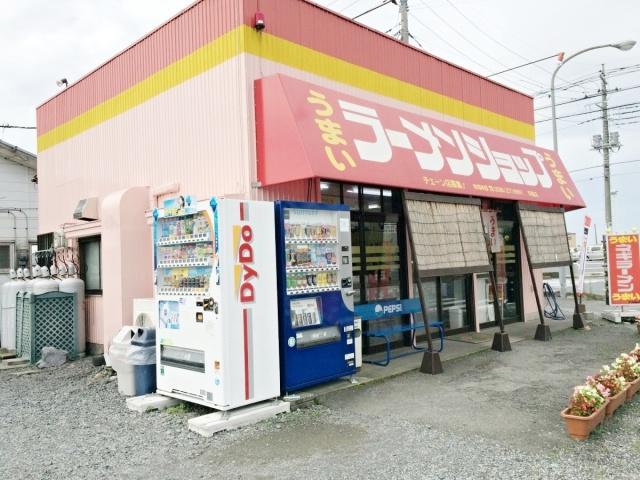 ラーメンショップ 卒島店 (3)