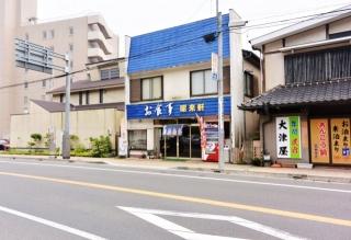 大洗 (2)