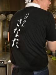 つけめん さなだ (7)