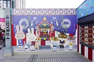 ロぺ神社 (1)