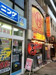 まるむら 東陽町店 (1)