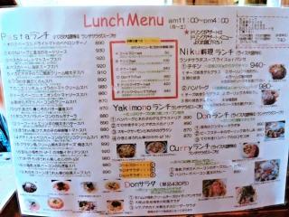 夢街道 熊谷店 (23)
