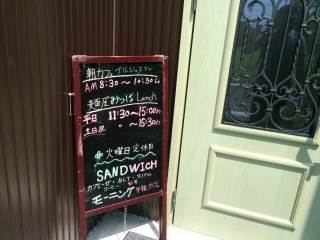 麺屋みつば (17)