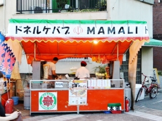 MAMALI (1)