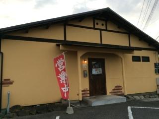 麺屋 ざくろ (8)