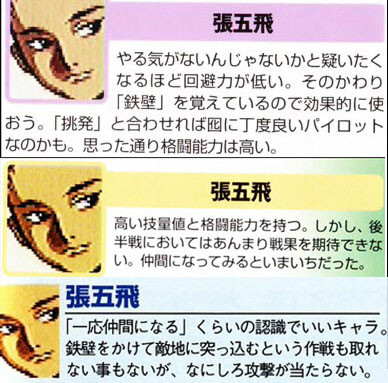 gohi01.jpg