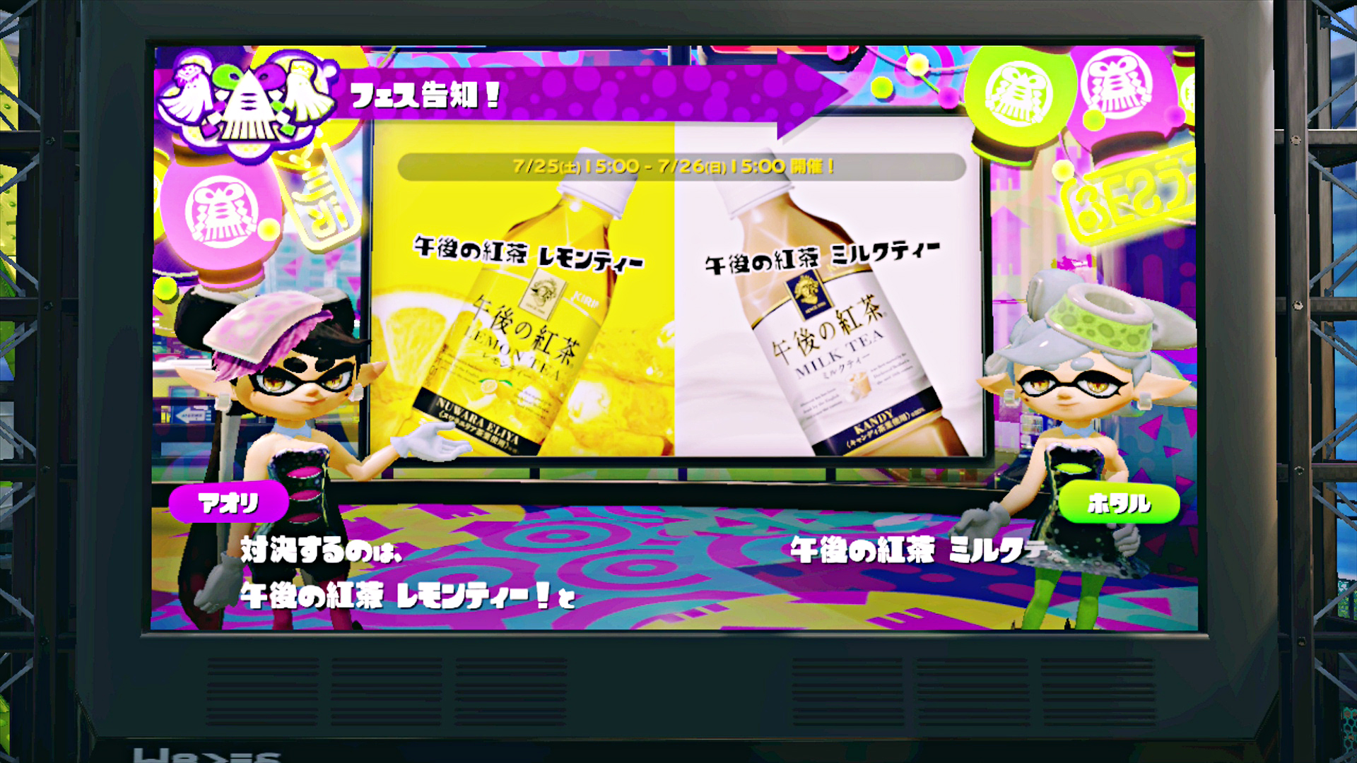 Splatoon_04_05.jpg