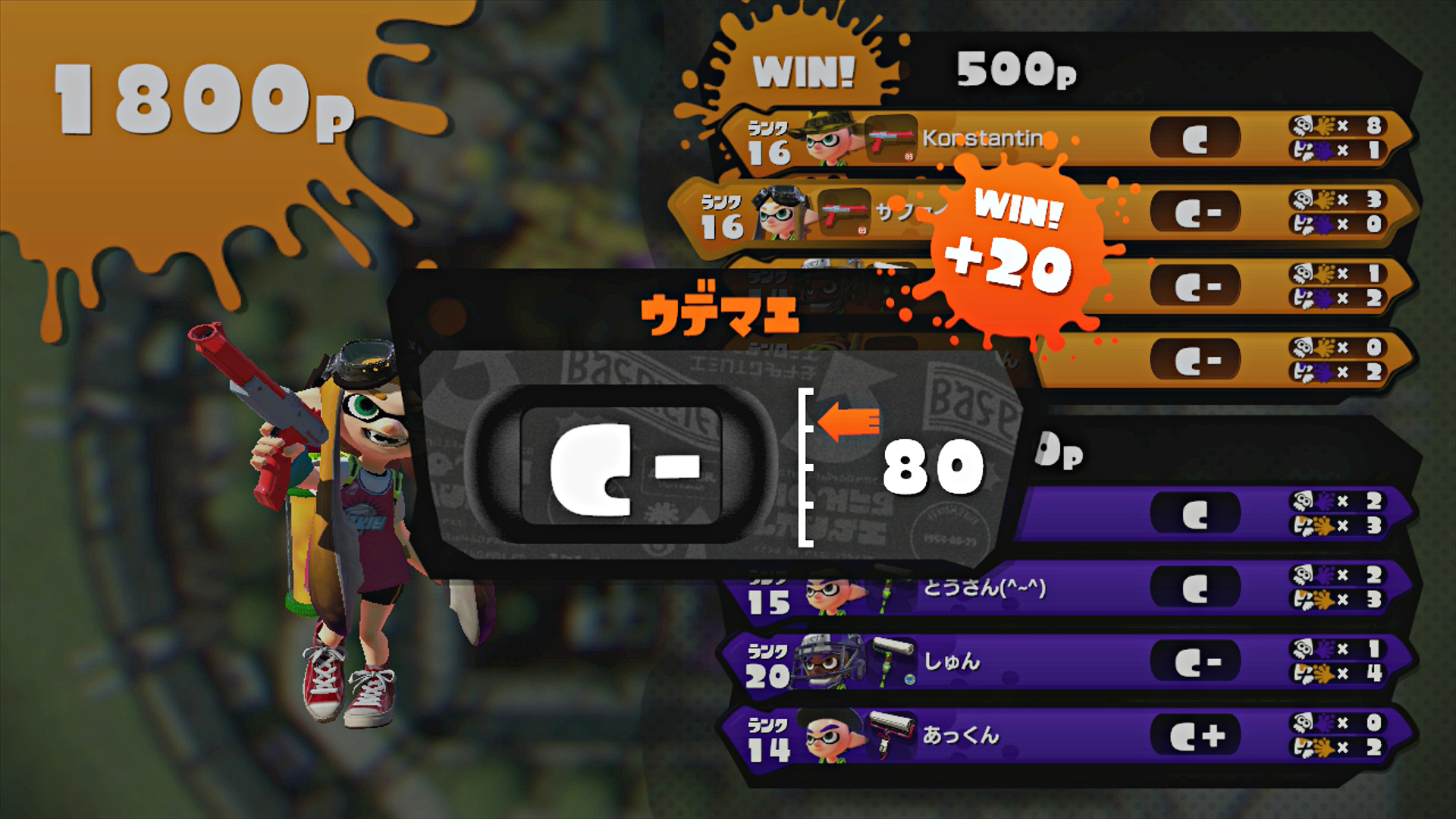 Splatoon_04_08.jpg