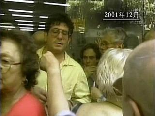 nhk_2001_argentina_default_02.jpg