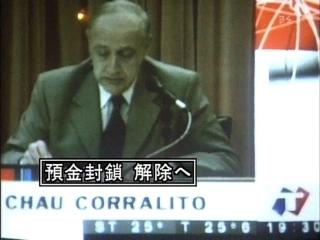 nhk_2001_argentina_default_05.jpg
