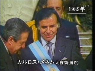 nhk_2001_argentina_default_07.jpg