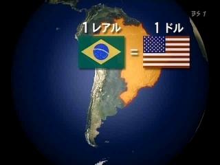 nhk_2001_argentina_default_10.jpg