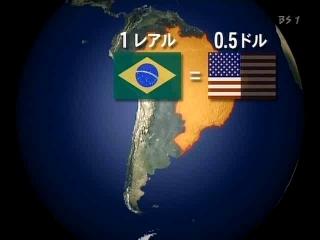 nhk_2001_argentina_default_11.jpg