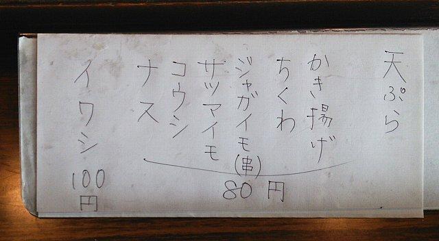 20150608-05.jpg