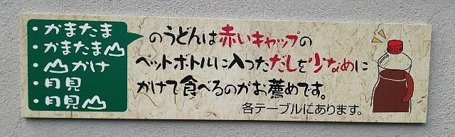 20150613-03.jpg